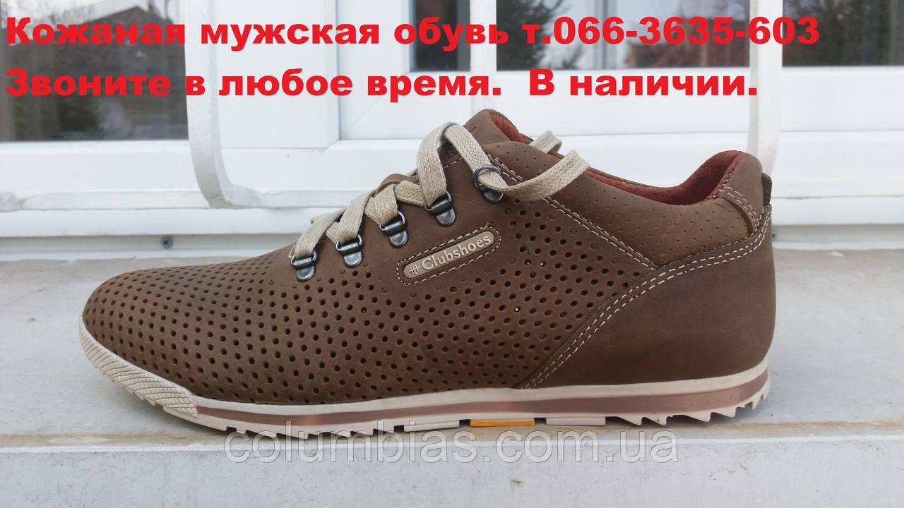 Кроссовки на лето коричневые