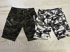 CSQ56893, Seagull, Котоновые шорты для мальчиков