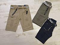 CSQ56890, Seagull, Котоновые шорты для мальчиков, фото 1