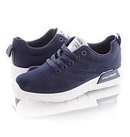 Синие женские кроссовки не дорого