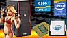 Супер современный ПК ZEVS PC 6800 i3 8100 8GB +Клавиатура +Мышка!