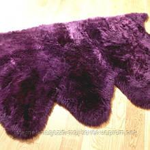Потрійна фіолетова новозеландська овчина, дизайнерський килим з вовни мериноса