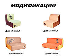 Диван Хеппи 1,3 Бонд Terracota 07 и Blue 12 (Sofyno ТМ), фото 2