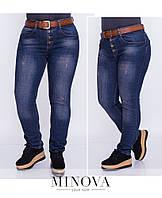Джинсы-скинни с потертостями на пуговицах, с поясом, посадкой на талии и карманами №0658-синий