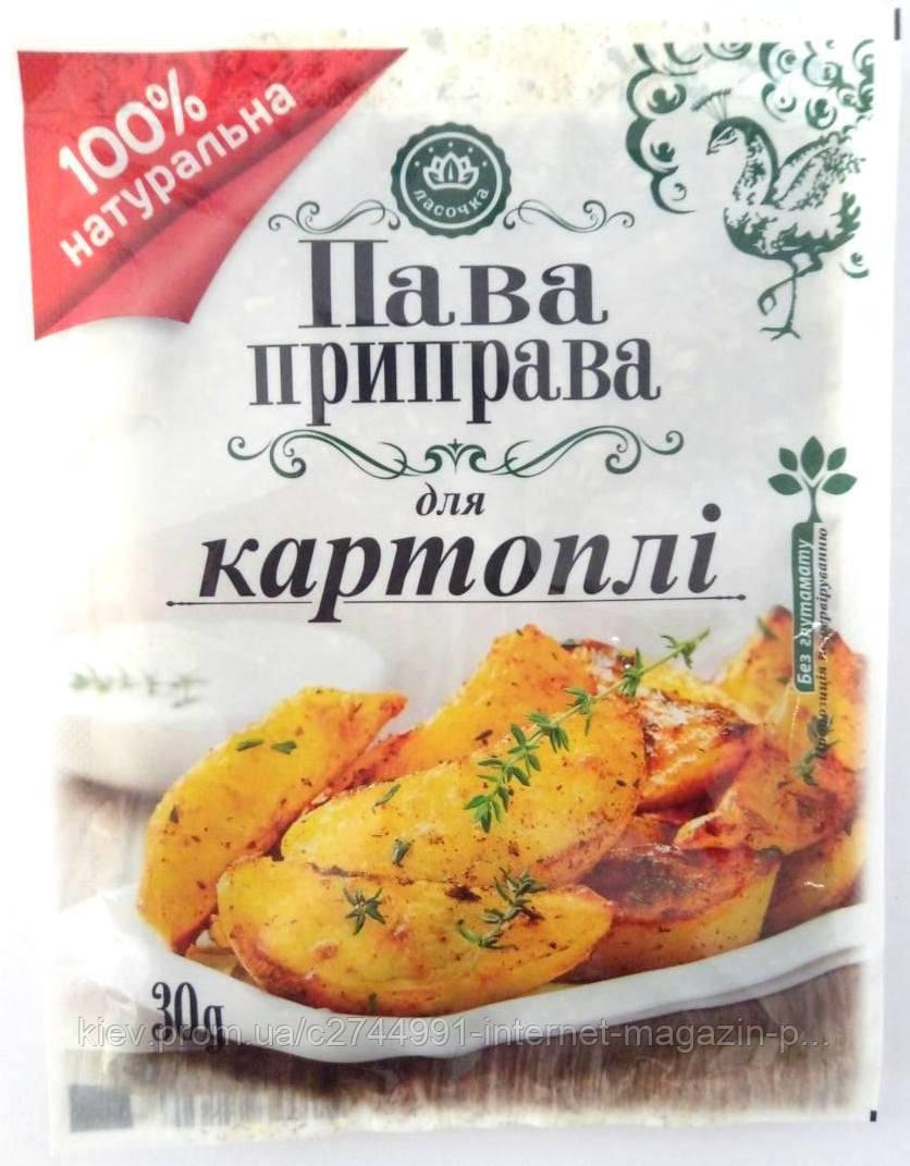 Ласочка Приправа для картоплі 30 гр.