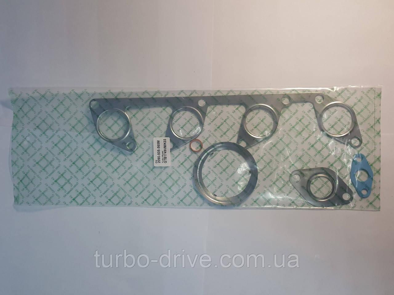 Комплект прокладок турбіни Volkswagen Passat 2.0 TDi
