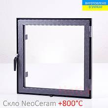 Дверцята для каміна Hetta Neo 570*570мм