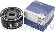 Фильтр масляный 2.8TDI VW LT 96-06