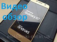 Galaxy S7 32GB 8 ЯДЕР КОПИЯ + Подарок!