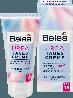 Дневной крем с косметической мочевиной 5% Balea Urea LSF 15