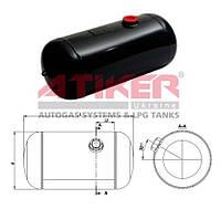 Циліндричний балон 120 л (1065х400), Atiker