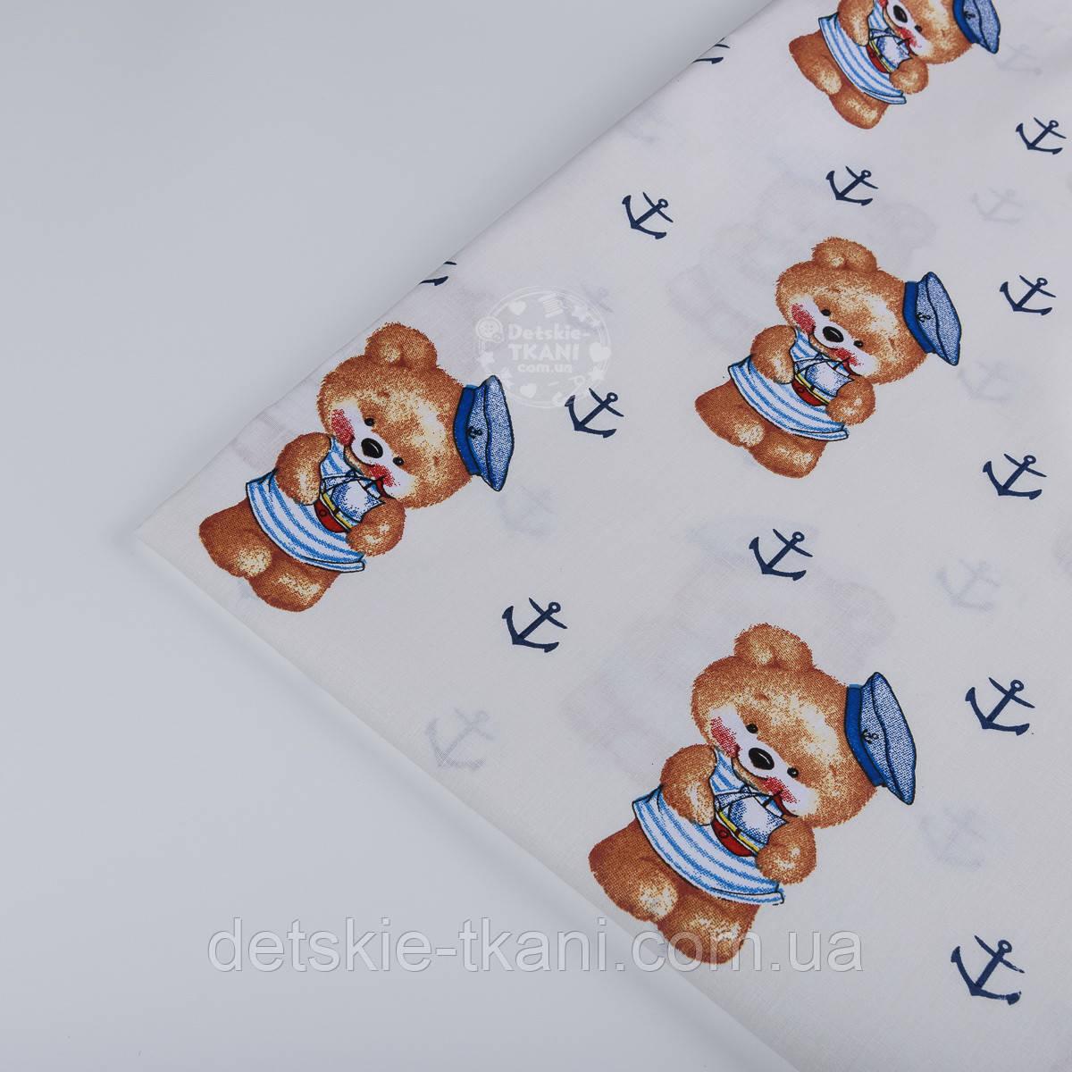 Лоскут ткани №1201а размером 45*78 см