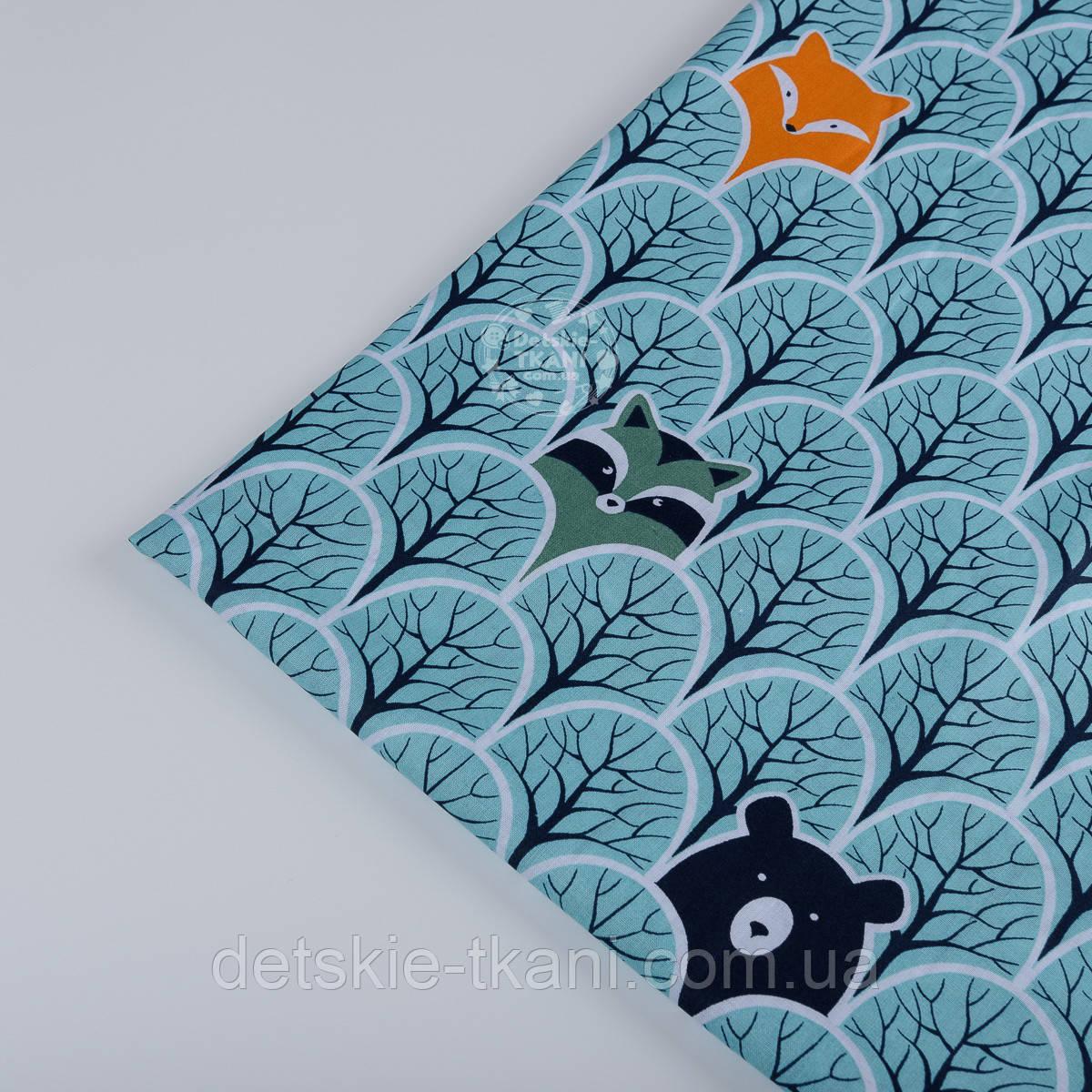 Лоскут ткани №1060а размером 22*80см