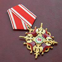 Знак ордена Святого Станіслава з мечами