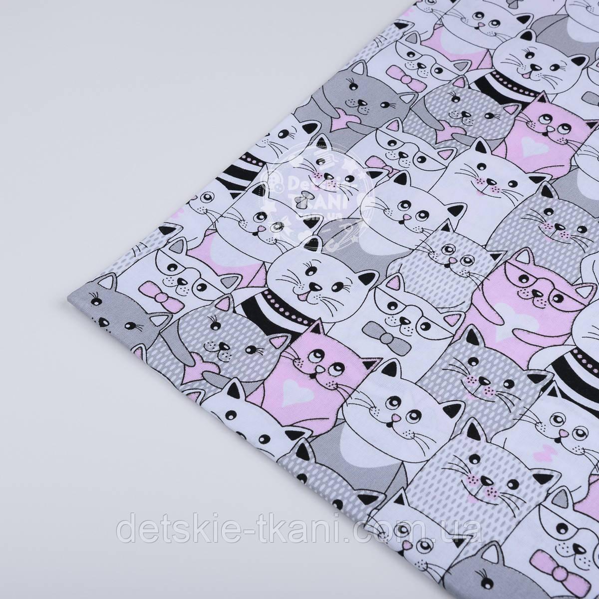 Лоскут ткани  с розовыми и серыми котами№1173 размером 38*80 см