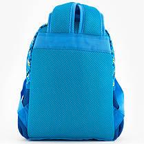 Рюкзак Kite дошкольный PAW18-534XS, фото 3