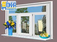 Окна Steko S300 Металлопластиковое окно с тремя створками одна открывающаяся часть