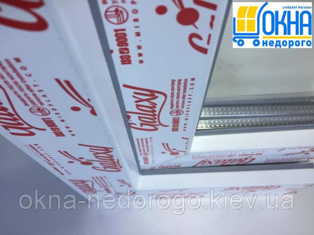 Пластиковые окна WDS Galaxy - компания Okna Nedorogo