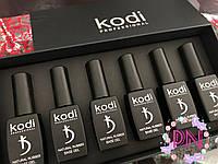 """Набор каучуковых основ Коди для гель лака в коробке """"Natural Rubber Base"""" 12мл (6шт) Kodi"""