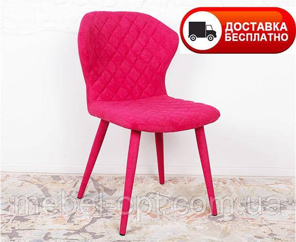 Стул Valencia (Валенсия) текстиль цвета фуксия, стиль модерн