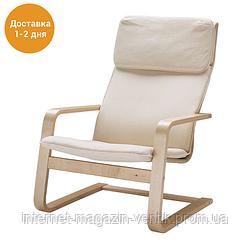Кресло IKEA Пелло