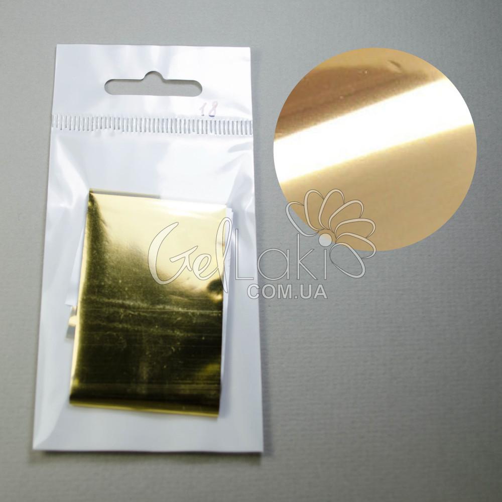 Фольга переводная для литья F-18 50 см (золотая)