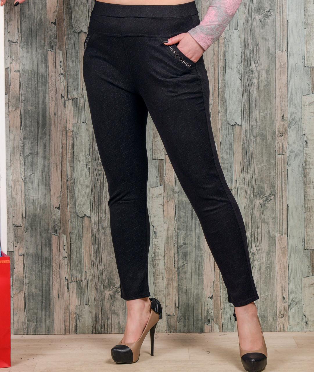 Женские брюки со стразиками на карманах Jujube B021-12 L-XL. Размер 48