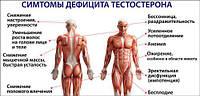 Повышение тестостерона у мужчин народными средствами: как повлиять на организм.