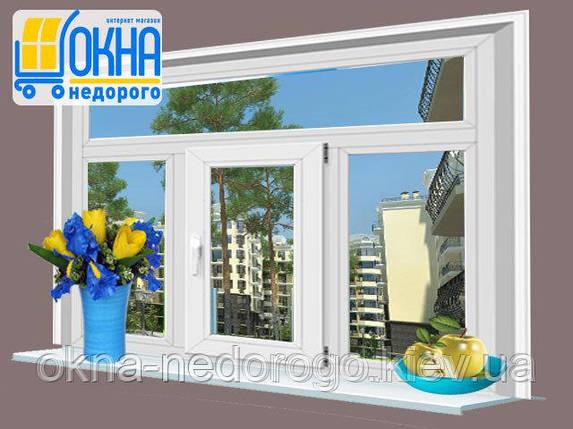 Металлопластиковые оконные блоки Steko R600 трехстворчатое окно с фрамугой одна створка открывания, фото 2