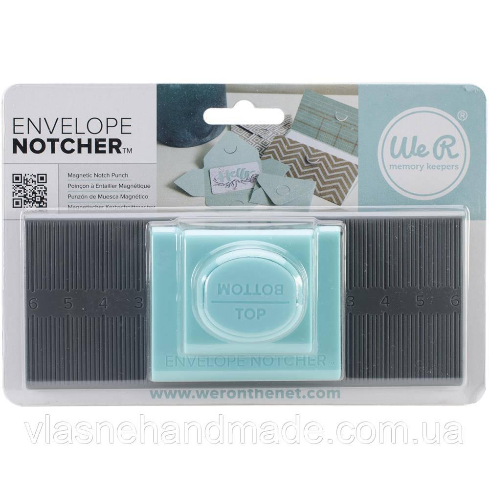 Дірокол для створення напівкруглих надрізів - Envelope Notcher Punch