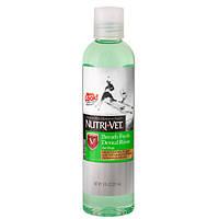 Nutri-Vet Breath Fresh НУТРИ-ВЕТ СВЕЖЕЕ ДЫХАНИЕ жидкость для собак от зубного налета и запаха из пасти, 237 мл