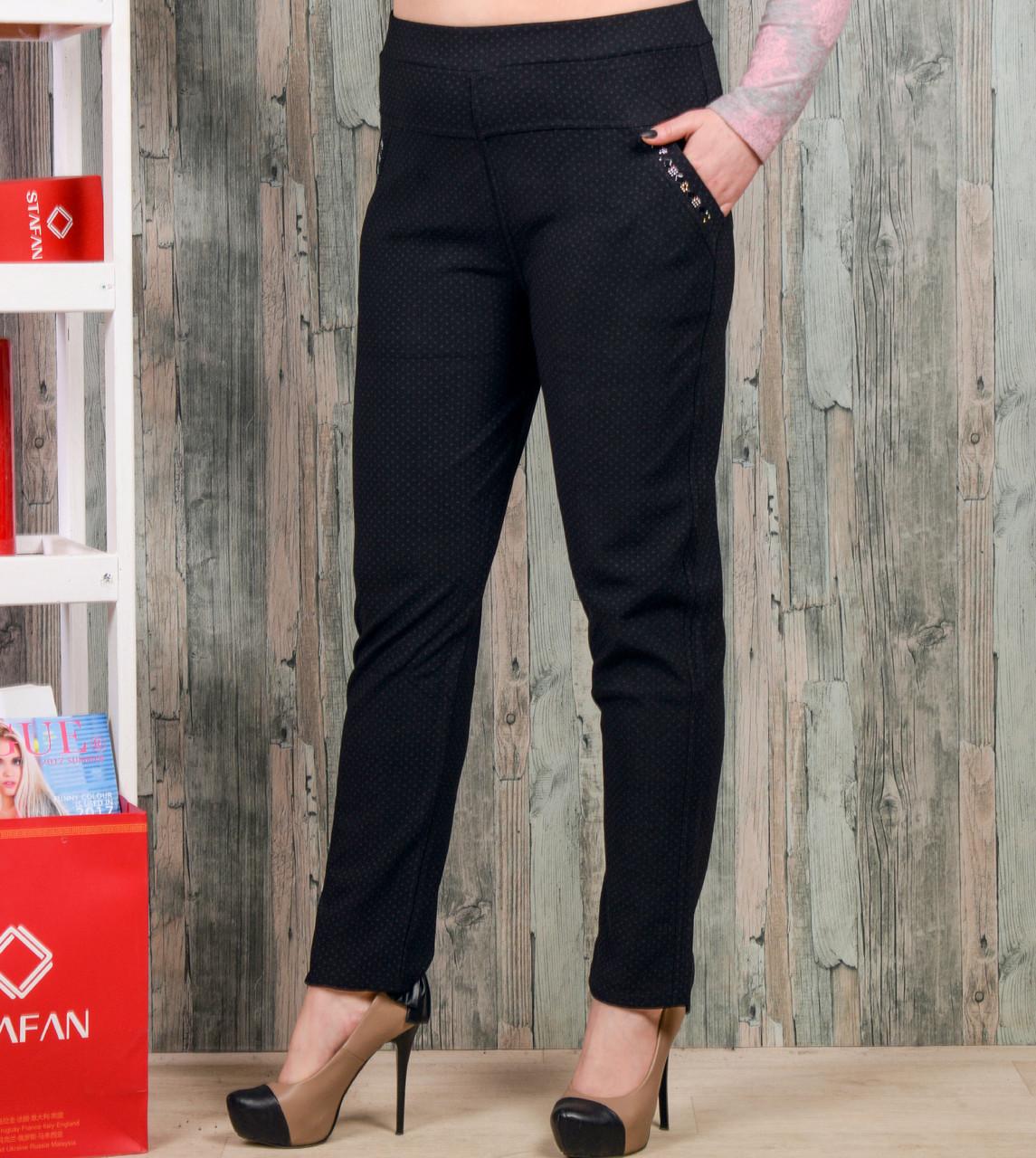 Женские брюки со стразиками на карманах Jujube B021-13 4XL-6XL. Размер