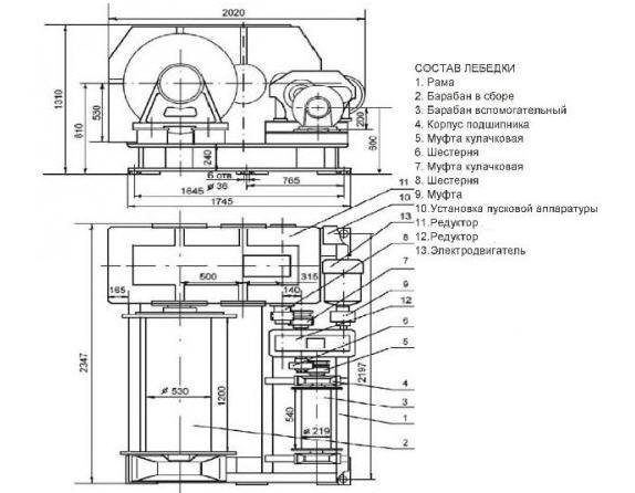 Лебедка ЛЭМ-15 купить