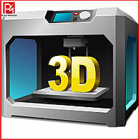 Первая печать на 3д принтере