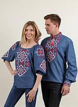 Парные вышиванки для влюбленных с геометрическим орнаментом