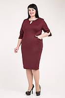 Изящное платье со стразами цвет бордо р.54-60 V334-02