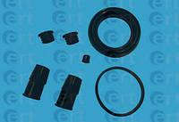 Ремкомплект переднього супорта Chery Amulet/ Tiggo (AUTOFREN), фото 1