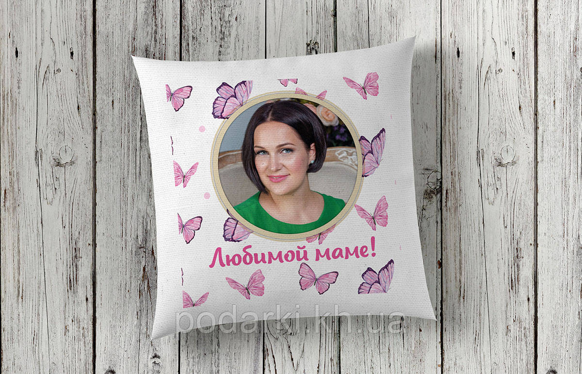 Подушка с фото для мамочки