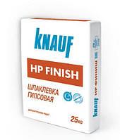Шпаклевка Кнауф (Knauf) НР Финиш , 25кг .