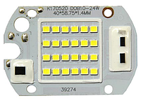 Светодиодная Матрица SMD +IC драйвер 20w, 220V с встроенным блоком питания