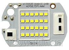 Светодиодная Матрица SMD +IC драйвер 20w, 220V с встроенным блоком питания STS986