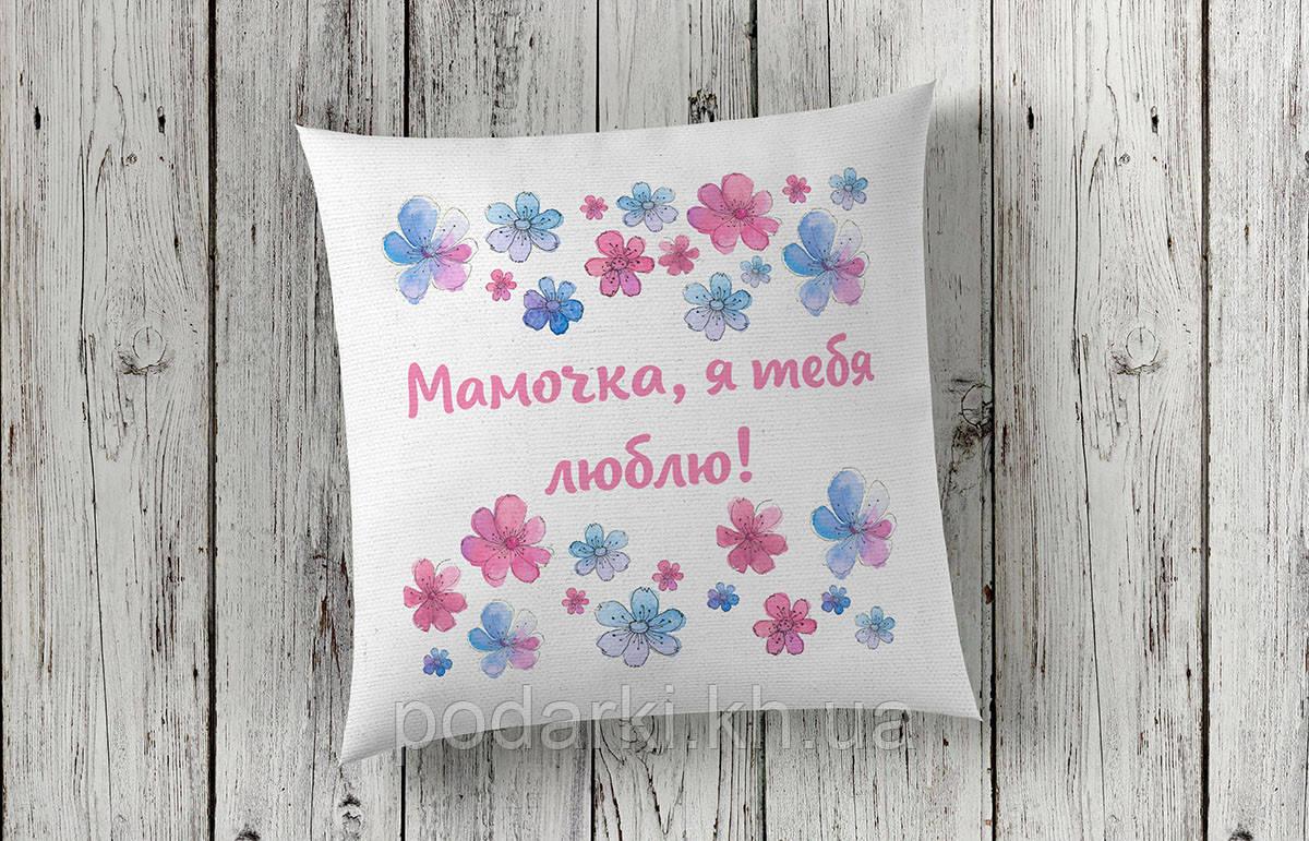 Подушка Маме с надписью
