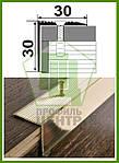 Профиль для ступеней из ламината: алюминиевый, латунный