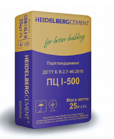 Цемент ПЦ I-500 Heidelberg
