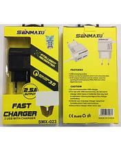 СЗУ SENMAXU 2в1 Micro SMX-023 2 USB/2.5
