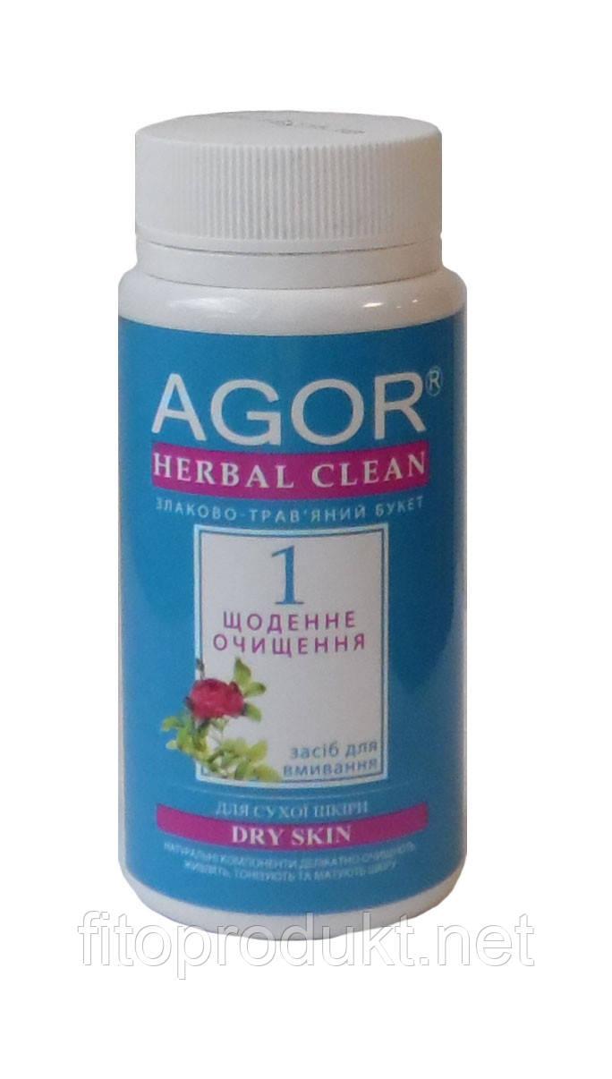 Ежедневное очищение №1 для сухой кожи