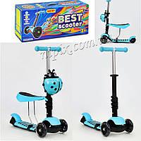 Самокат - велобег Best Scooter со светящимися колесами синий