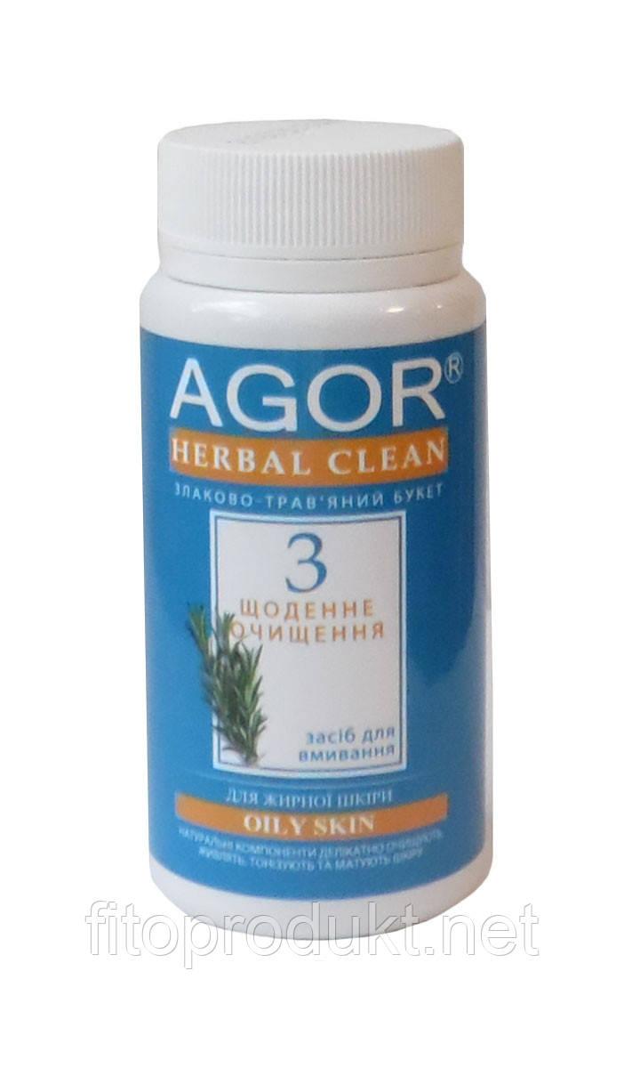 Ежедневное очищение №3  для жирной кожи