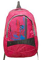 Спортивный рюкзак 2102-2