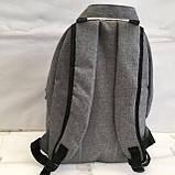 Рюкзак с кожаным дном спортивный городской Пума Puma., фото 4
